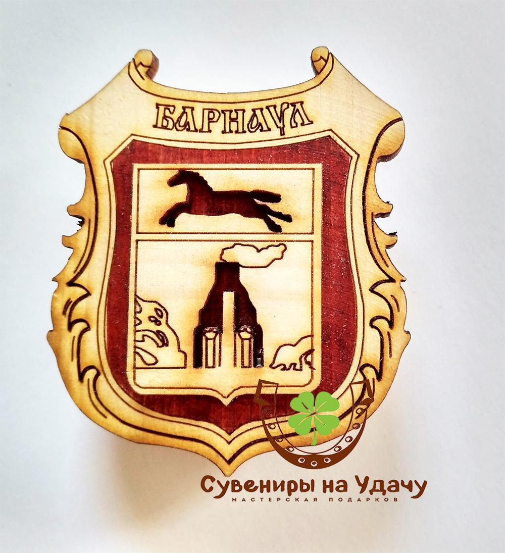 г. Барнаул
